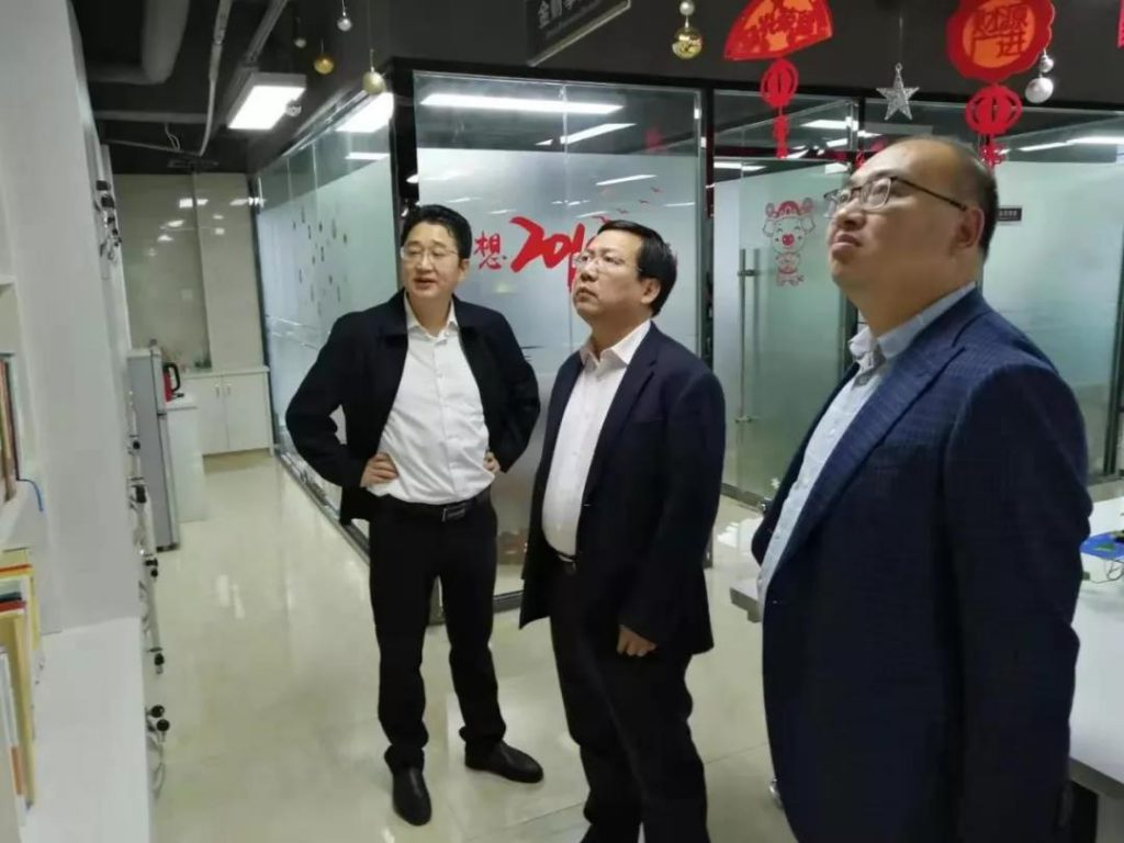 三明市梅列区张昌平区长一行莅临金财软件开展营商环境调研工作插图